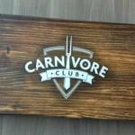 Carnivore Club Subscription Box Review