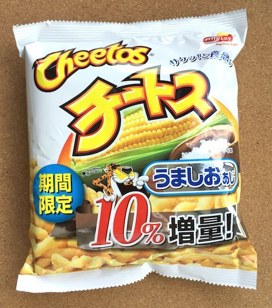 Japan Crate Subscription Box Review – May 2015 - Cheetos
