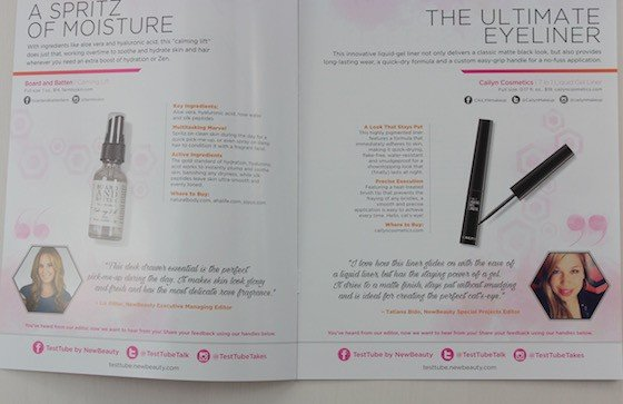 new-beauty-test-tube-march-2016-info