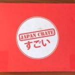 Japan Crate Subscription Box Review + Coupon – June 2016