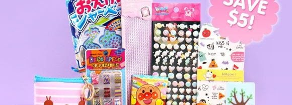 Kawaii Box Subscription – $5 off with Coupon