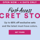Julep Secret Store for August is Open + Coupons!