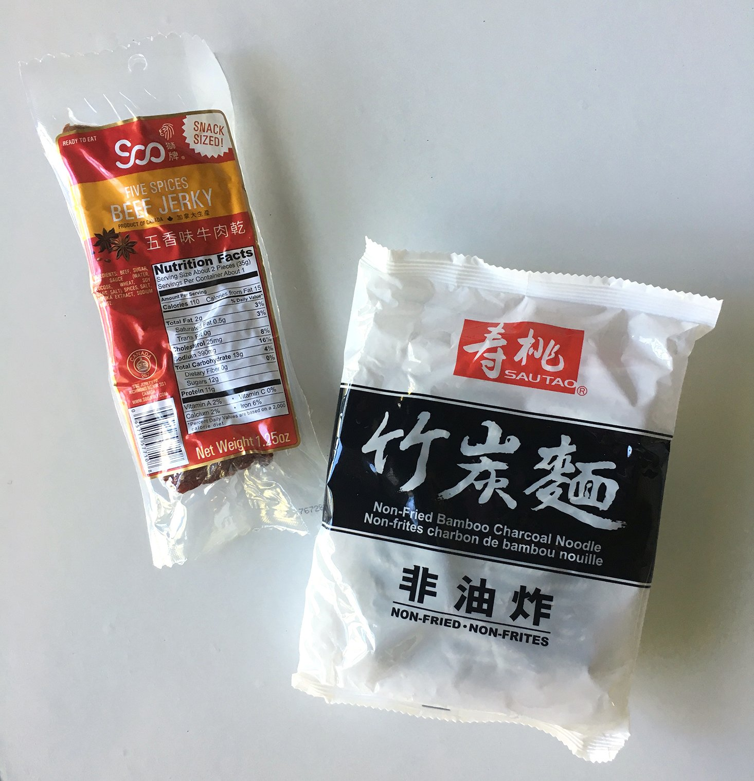 esianmall-snack-box-october-2016-beef-jerky