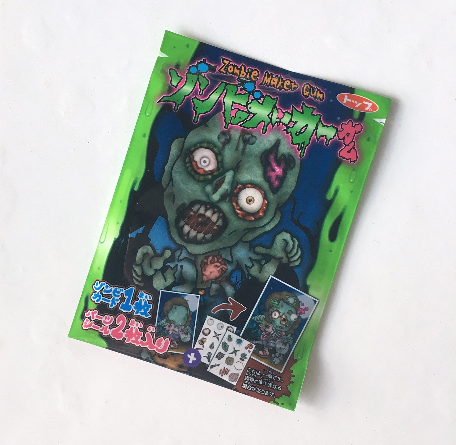 japan-crate-october-2016-zombie-gum
