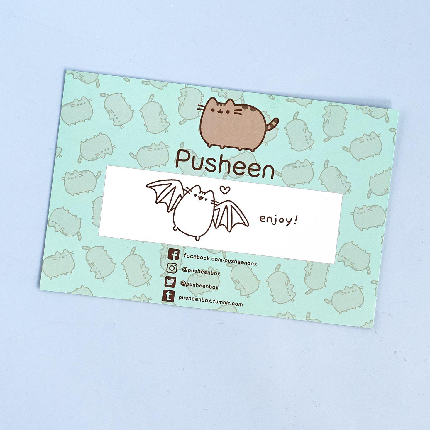 pusheen-box-october-2016-0006