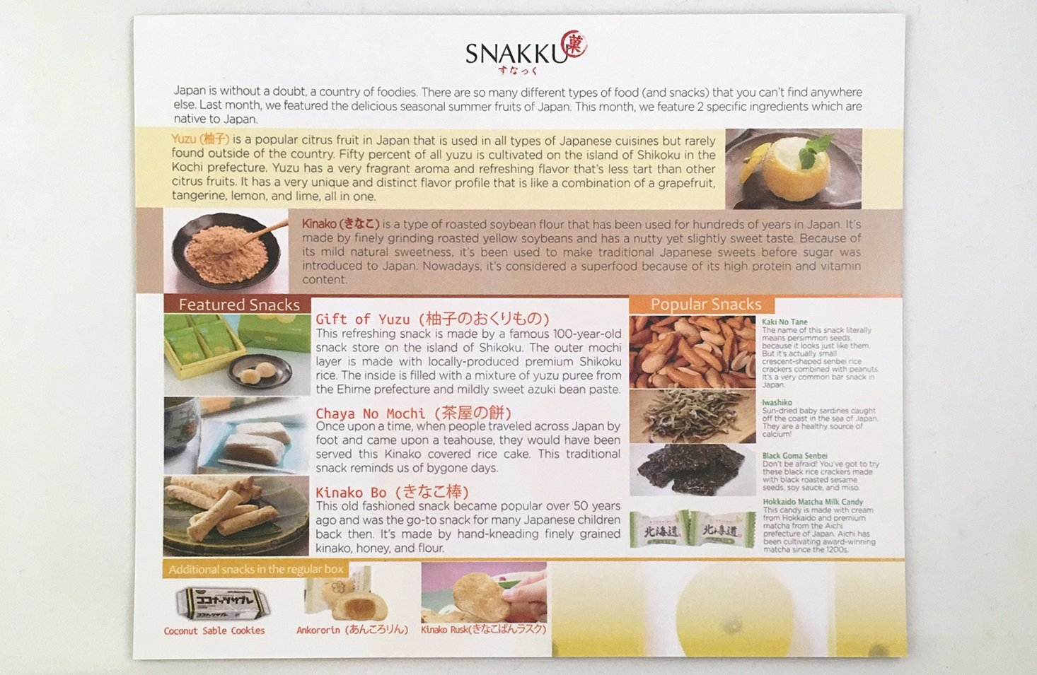 snakku-tasting-box-september-2016-booklet