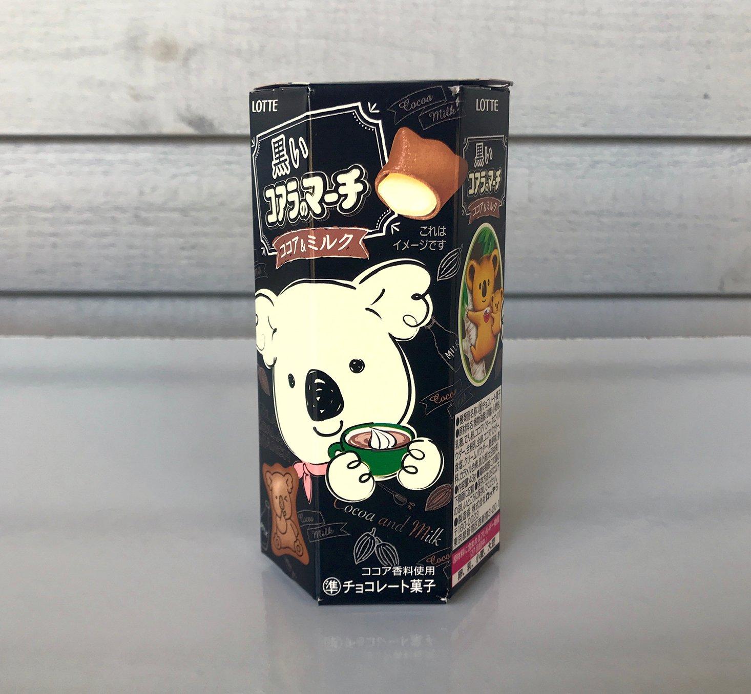 Japan-Crate-February-2017-Koala-March
