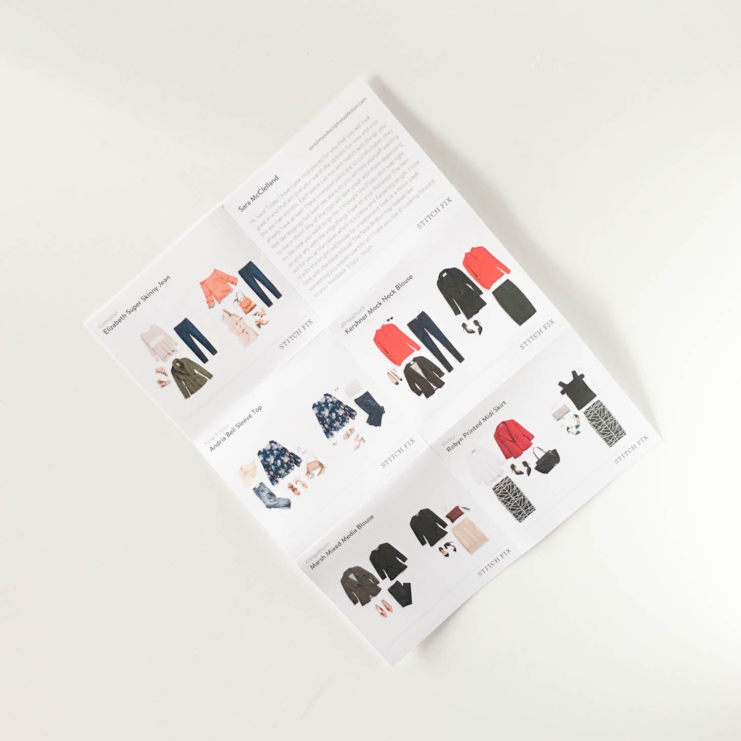 Stitch-Fix-March-2017-Booklet