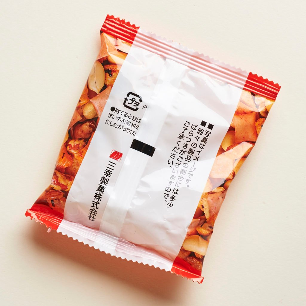 Japanese Snack from Yummy Bazaar April 2017