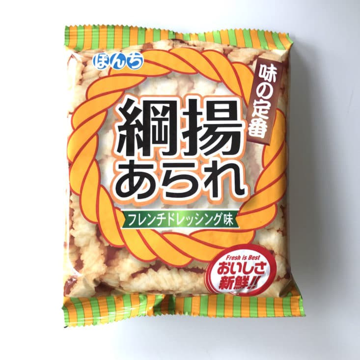 Japancrate August 2017