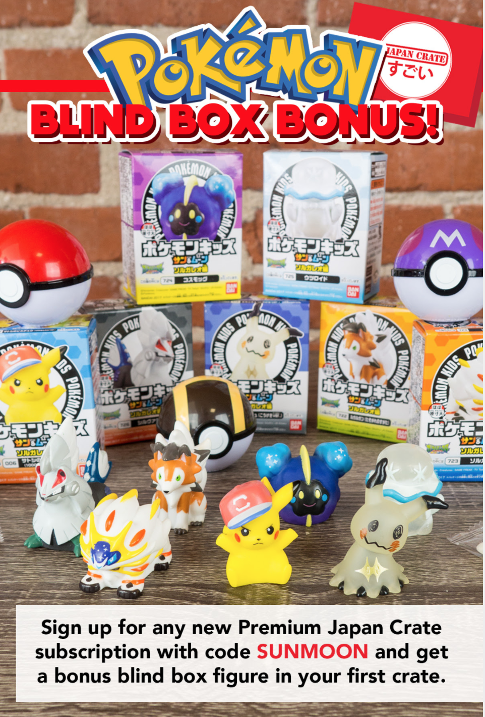Japan Crate Coupon – FREE Pokemon Figure with Subscription!