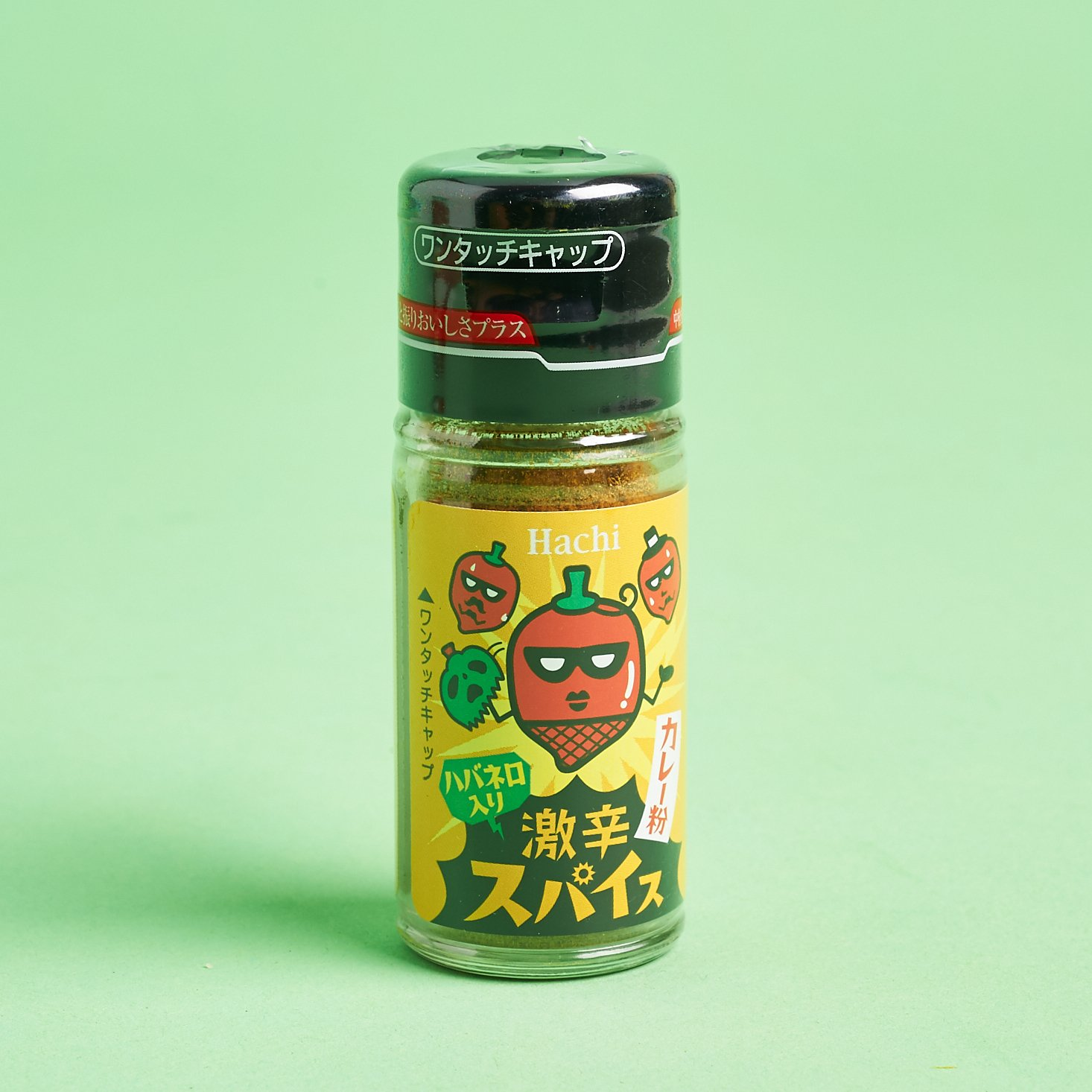 Umai Crate October 2019 - spicy curry powder bottle front